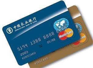 信用卡逾期变黑户后怎么处理?