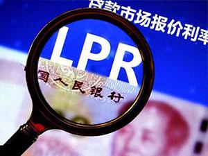 LPR批量转换是什么意思?是强制转换浮动