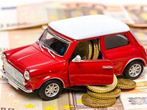 一般汽车贷款利率是多少 各银行车贷利率
