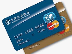 农业银行信用卡还款日是几号 最长免息是