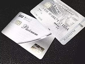 浦发银行白金卡额度多少 4种白金卡额度