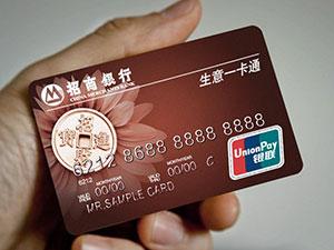 招商银行卡怎么查开户行 4种方法教你轻