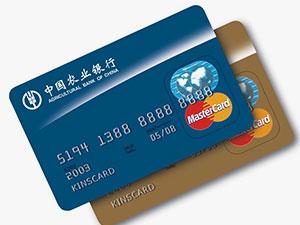 农行信用卡怎么提额 5点提额小技巧和注