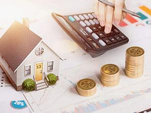住房公积金最低缴费标准 单位和个人最低