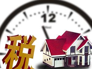 二手房买卖税费有哪些 是购房者付还是卖