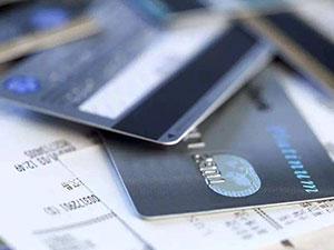 银行冻结账号一般多久可以强制执行 如何