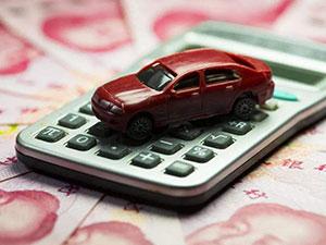 汽车购置税计算公式 购置税率是多少