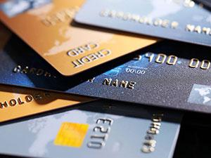 信用卡显示该卡为已收卡怎么恢复使用