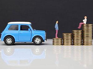 查询车贷还剩多少怎么查 多种查询方法介