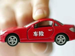 汽车商业险多少钱一年 应该怎么购买