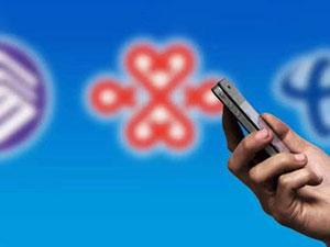 一张身份证可以办几张电话卡 一证多卡最
