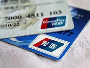银行卡被冻结了怎么办 两种解冻方法介绍