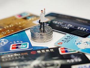 哪些银行信用卡有备用金 备用金是什么