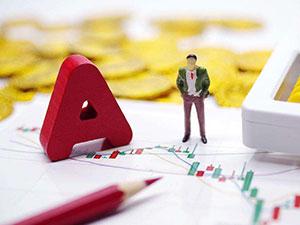 一个公司的股票到底有多少股 一股多少钱