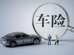 定损后修车时间限制吗 保险公司赔的是定损价吗