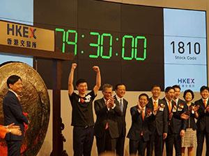 小米上市了吗 小米股票代码及最新股价行情