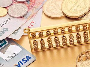 浦发消费备用金虚拟卡怎么花 备用金可以
