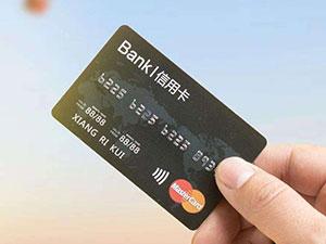 信用卡逾期三天会有不良记录吗 幸好有宽