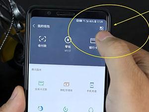 银行卡没有预留手机号怎么绑定微信 具体