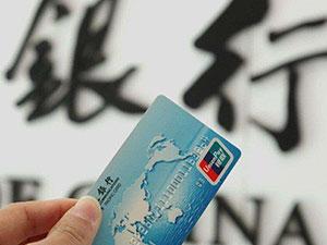 信用卡欠款被起诉流程 被起诉后处理方法介绍