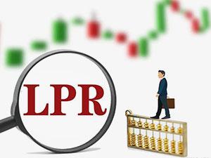 LPR可以不用转换吗 要不要转换看银行的回应