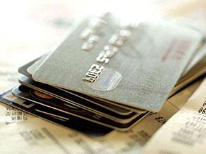信用卡还不上怎么解救 这3种方法值得一