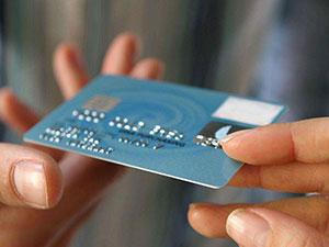 信用卡逾期会通缉吗 欠款额度多大会通缉