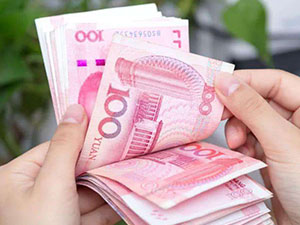 2018年北京最低工资标准 每月最低不能少于这个数