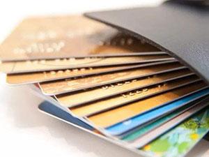信用卡不激活收年费吗 为何有些不激活要收年费