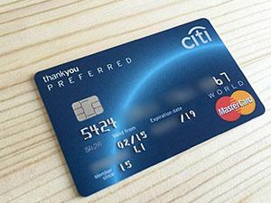信用卡和储蓄卡的区别 两者6点不同之处详解