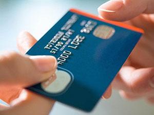 信用卡不用也要扣钱吗 扣费与激活有没有关系