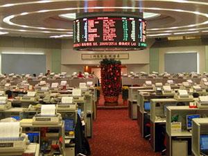 内地企业香港上市条件 满足一项财务准则即可