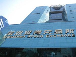 深圳证券交易所成立时间 深交所指数有哪些