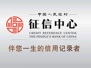网上申请贷款影响征信吗 答案及详解都在这里