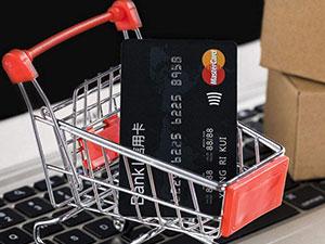 信用卡卡片有效期是多少 到期后要怎么办