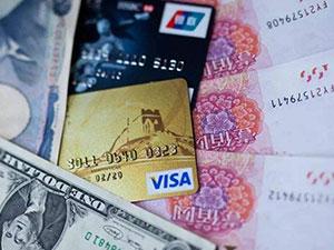借记卡是信用卡吗 两者最大的区别原来是这个