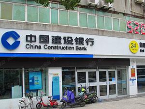 建设银行转账到工商银行要多久 最快有多快