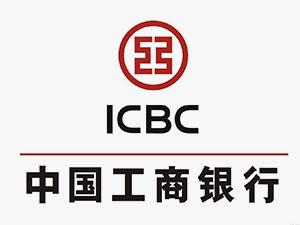 工商银行的标志含义 含义及设计设陈汉民介绍