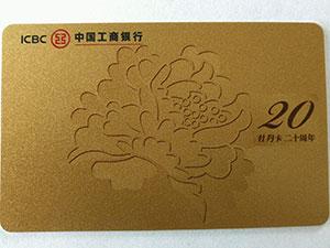 621226开头是什么银行的卡 工行牡丹灵通卡