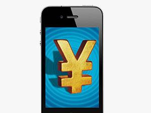 手机银行怎么开通使用 开通步骤流程介绍