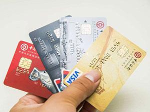 信用卡逾期半个月会上征信吗 逾期多久不