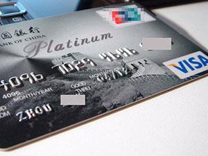 中国银行visa卡在国内能用吗 visa卡是什么