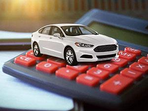 车险不计免赔是什么意思 它可以直接购买