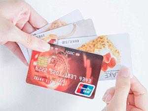 信用卡逾期多久上征信 各行宽限期是多长