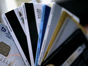 信用卡取5000跟5001利息是一样多吗 算一算
