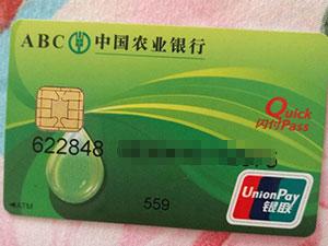 农业银行的卡能在别的银行存钱吗 答案在
