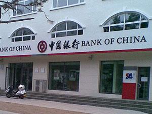 中国银行短信提醒业务怎么开通 要多少钱