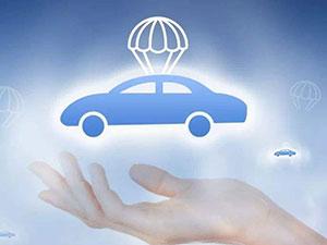 单位车辆买保险需要什么材料与手续 办理