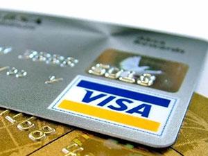 visa卡是信用卡吗 它是哪家银行发行的