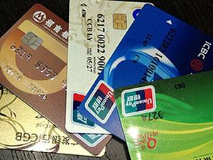 银行卡没有激活可以打钱进去吗 银行卡激